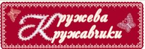 logo-kruzheva